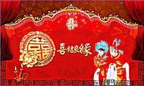 中式结婚典礼背景