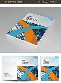 时尚工业画册封面设计