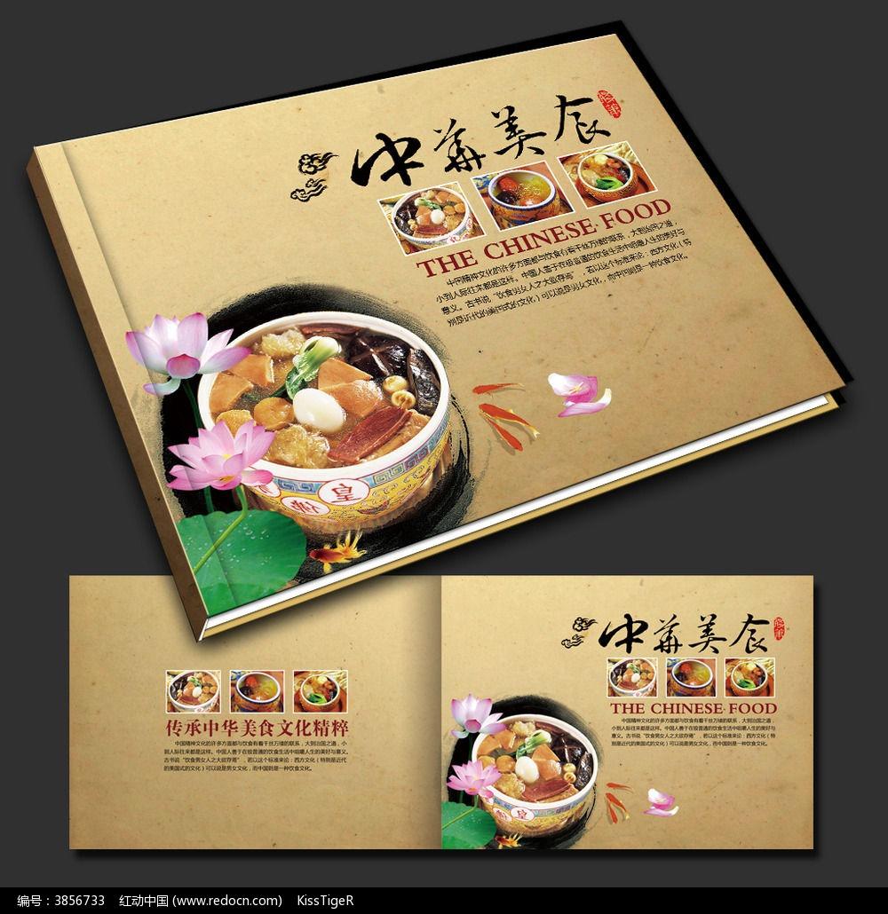 每位光临美食文化节的拼盘都得到一个印有参美食游客天下水果图片