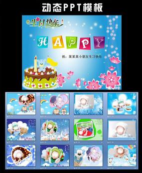 生日快乐模板儿童生日模板生日ppt模板幼儿生日PPT模板