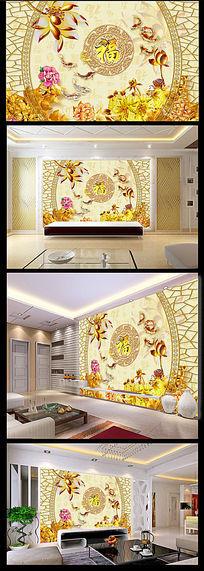 彩雕荷花牡丹福字窗格窗花背景墙