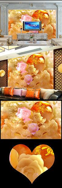 超高清玉雕花开富贵牡丹壁画电视背景墙