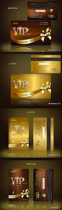 黄金主题元素VIP贵宾卡
