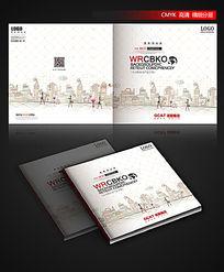 简约商务画册封面设计模板