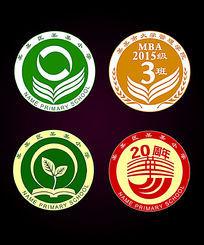 学校校徽徽章
