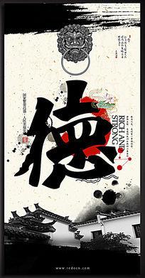 中国古代礼仪展板