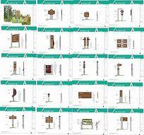 5A景区导视标识系统方案(未转曲)