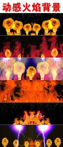 动感火焰背景视频素材