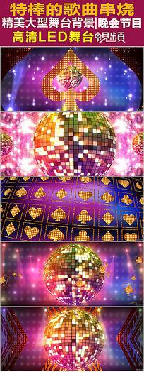 节目串场酒吧带动感音乐视频