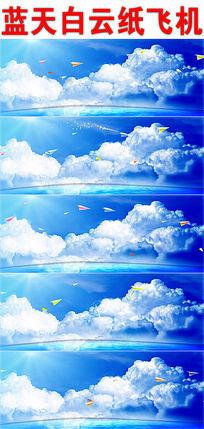 蓝天白云飞舞的纸飞机视频背景
