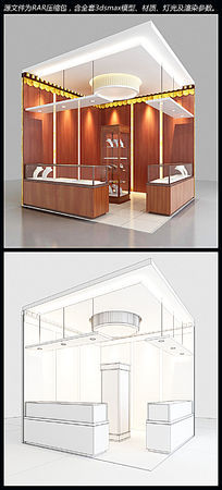 首饰藏式展厅3d模型