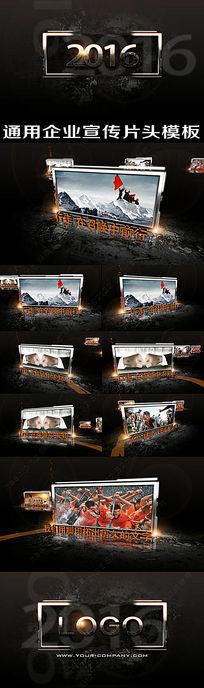 震憾银色边框大屏幕企业宣传片片头视频模板