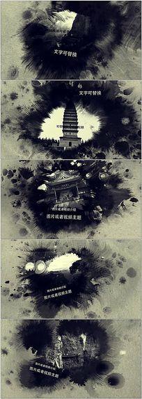 中国风水墨风格AE模板