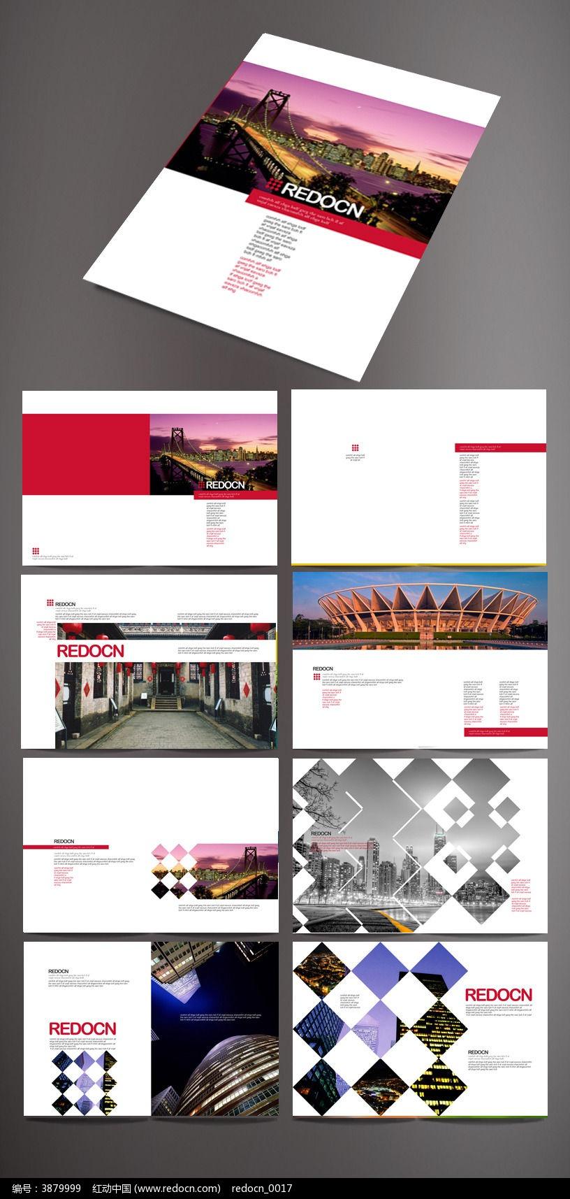 画册设计/书籍/菜谱 企业画册|宣传画册 建筑公司宣传画册版式设计图片