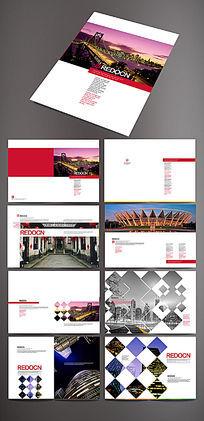 建筑公司宣传画册版式设计