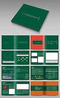 绿色商业画册版式模板