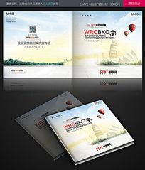 世界旅游画册封面设计