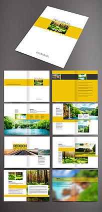 原生态旅游画册版式设计