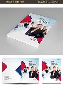 国际商务画册封面设计版式