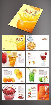 果汁画册版式设计