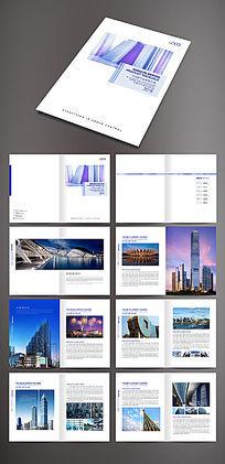 建筑公司画版式设计