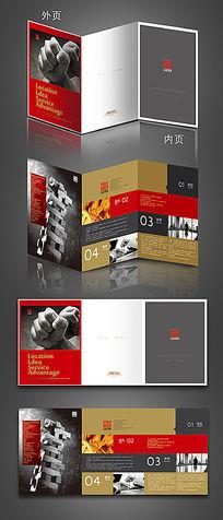 企业三折页版式设计