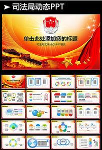 清新 青年 志愿者 PPT ppt模板 PPT 背景图片 图