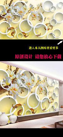 现代简约手绘玉兰花开3D背景墙模板图片下载