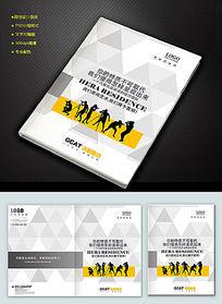 大气广告摄影摄像画册封面设计