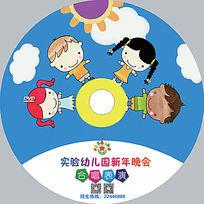 儿童卡通光盘封面pad