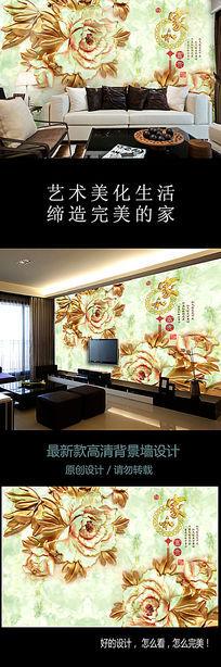家和富贵浮雕玉兰花电视背景墙