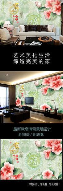 家和富贵高档玉雕玉兰花电视背景墙