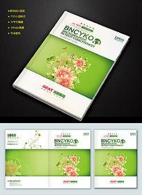 绿色花纹画册板式封面
