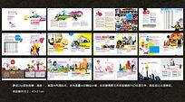 2015教育培训机构招生画册设计