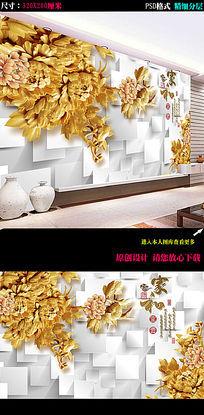 家和牡丹背景墙装饰画