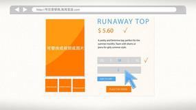 网站广告宣传引导页片头制作AE模板