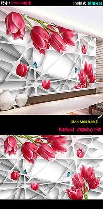 现代郁金香花卉3d客厅电视背景墙