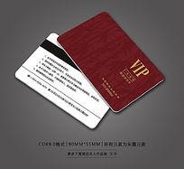 休闲会所VIP卡