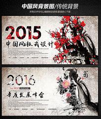 中国风传统花纹企业展板背景