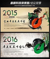 中国风企业展板背景图