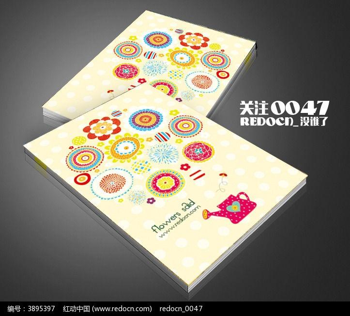 可爱笔记本封面_画册设计/书籍/菜谱图片素材