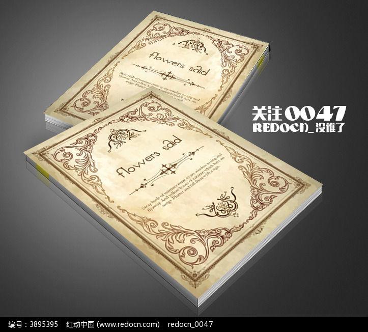欧式花纹笔记本封面_画册设计/书籍/菜谱图片素材
