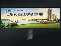 地产别墅户外广告牌画面18x6m