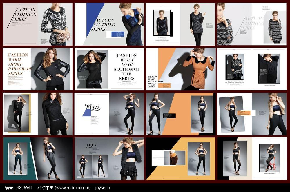 服饰宣传画册版式_画册设计/书籍/菜谱图片素材图片