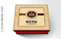 国宴尊品月饼包装设计psd