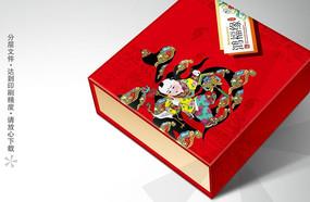 鸿福缘礼品盒月饼包装盒
