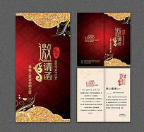 红色邀请函设计模板