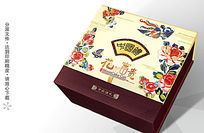 花开富贵月饼礼盒包装盒