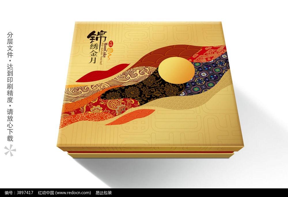 锦绣金月ps月饼包装盒设计图片