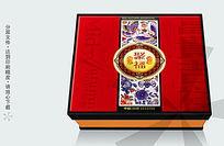 聚福ps月饼包装盒